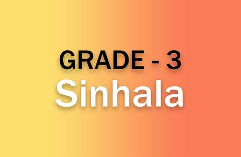 g3_sinhala