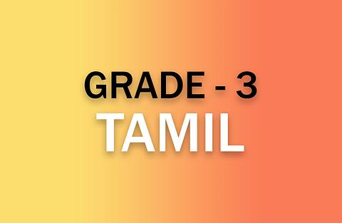 g3_tamil