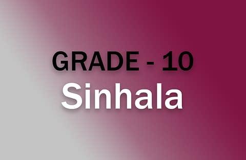 G10_Sinhala