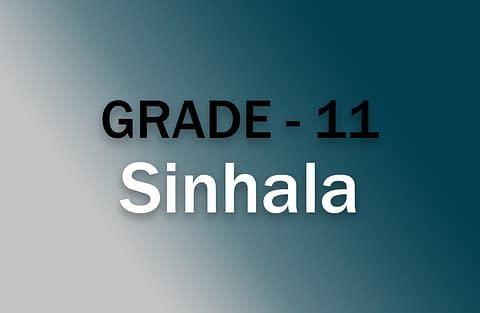 G11_Sinhala